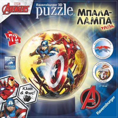 3D Puzzle Μπαλαλάμπα Τρέλα 72 τεμ. Avengers