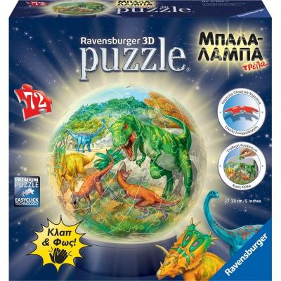 3D PUZZLE ΜΠΑΛΑΛΑΜΠΑ ΤΡΕΛΑ 72 ΤΕΜ ΔΕΙΝΟΣΑΥΡΟΙ