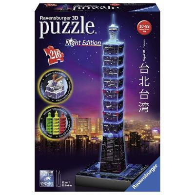 3D Puzzle Night Edition 216 τεμ. Ταϊπέι 101