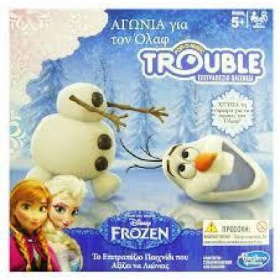 AGONIA GIA TON OLAF -TROUBLE