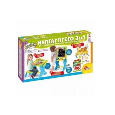 CAROTINA LED DESK PLAY AND LEARN 3 IN 1