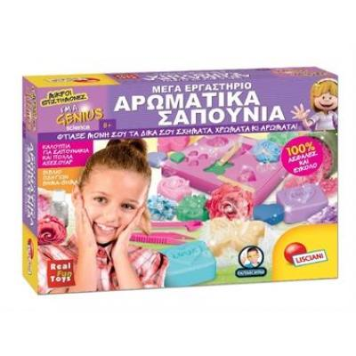 KATAΣΚ ΚΑΛΛΥΝΤ EΡΓΑΣΤΗΡΙΟ ΣΑΠΟΥΝΙΩΝ