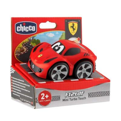 MINI TURBO TOUCH FERRARI TDF