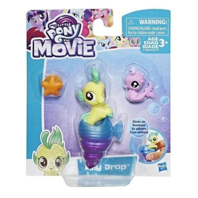 MLP BABY SEAPONY AND BABY HIPPOGRIFF