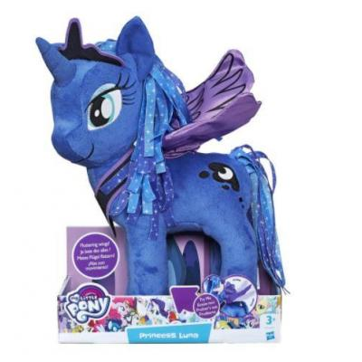 MLP FEATURE WINGS PLUSH AST W1 17