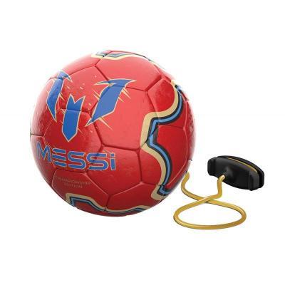 Μπάλα Προπόνησης Messi
