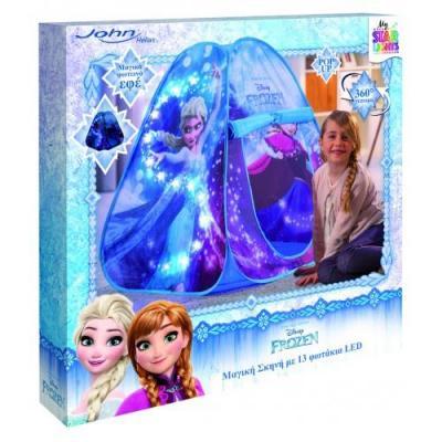 Σκηνή My Starlight pop-up Frozen με φως